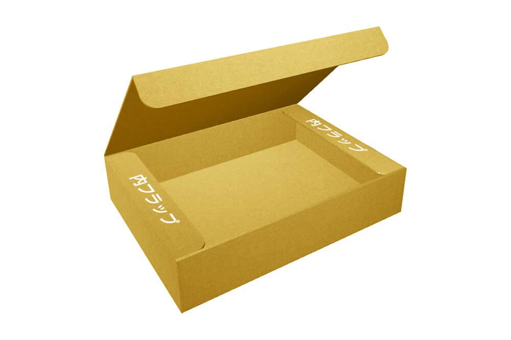 N型ダンボール箱(折り込み型)